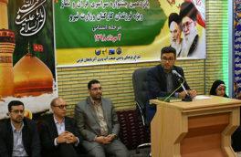 مرحله استانی پانزدهمین جشنواره سراسری قرآن و نماز فرزندان کارکنان  وزارت نیرو در ارومیه برگزار شد