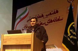 چهاردهمین همایش ملی علوم و مهندسی آبخیزداری ایران در ارومیه برگزار می شود