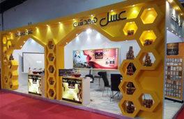 نخستین نمایشگاه بین المللی تخصصی عسل شهریور ماه سال جاری در ارومیه برگزار می شود