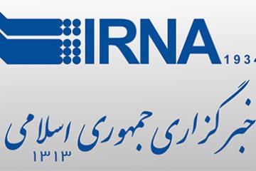 خبرگزاری دولت از گمانه زنی و شایعه پراکنی خودداری کند