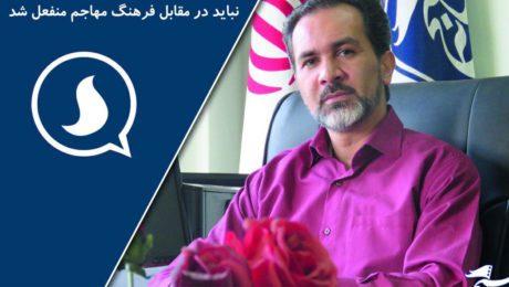 رئیس بسیج رسانه آذربایجان غربی