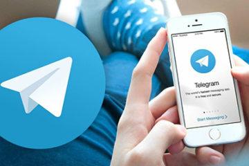 تلگرام رفع فیلتر می شود