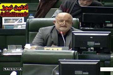 تذکر نادر قاضی پور در صحن مجلس به ۲ وزیر در مورد اهانت قومیتی طرفداران پرسپولیس