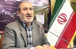 ۱۹۵ نفر از نامزدهای انتخاباتی آذربایجان غربی تایید صلاحیت شدند