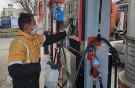 استقبال مردم و جایگاهداران از دستورالعمل مبارزه با شیوع کرونا در جایگاه های سوخت
