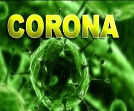آیا رئیس دولت اصلاحات به ویروس کرونا مبتلاست؟