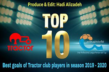 ۱۰ گل برتر تراکتور در لیگ نوزدهم تا پایان سال ۹۸(top10)