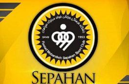 بیانیه باشگاه سپاهان علیه عضو کمیته استیناف فدراسیون فوتبال