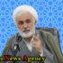 مدیرکل فرهنگ و ارشاد اسلامی آذربایجان غربی