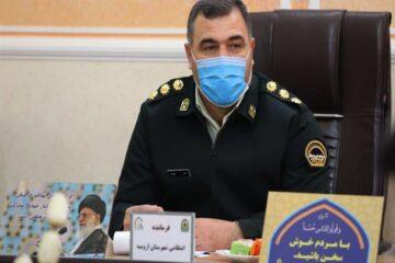 تماس شهروندان ارومیهای با مرکز فوریتهای پلیسی ۸.۵ درصد افزایش یافته است