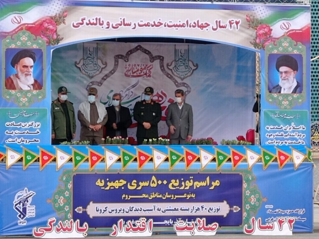 اهدای جهیزیه به نو عروسان مناطق محروم