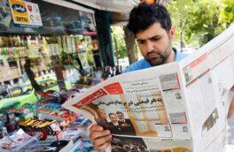 جزم عزم دولت و مجلس برای تعطیلی و نابودی مطبوعات